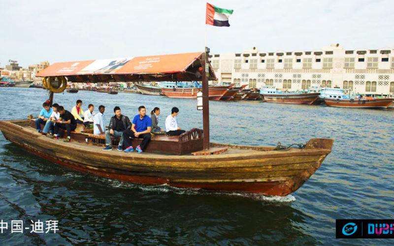 Dubai CTTA